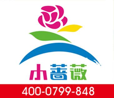 小蔷薇艺术学校