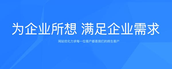 尖端创意亚博网站登录平台